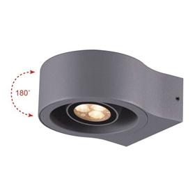 易秀光影系列ELS110壁灯