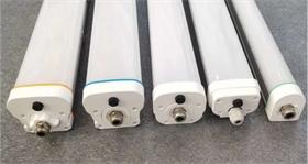 大功率铝塑管三防灯外壳 LED 植物灯,冷库灯,IP65