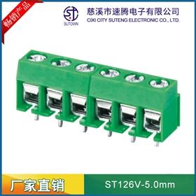 接线端子 螺钉式PCB端子ST126V KF126间距5.0