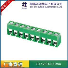 螺钉式接线端子 ST/WJ/KF126R-3P-5.0MM