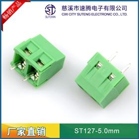 ST/DG/KF127-3P 可拼接 5.0MM 接线端子