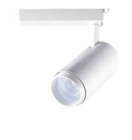 LS-3217A导轨式射灯-COB光源