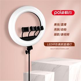LED18寸环形补光灯直播支架主播灯光美颜嫩肤网红自拍架拍照