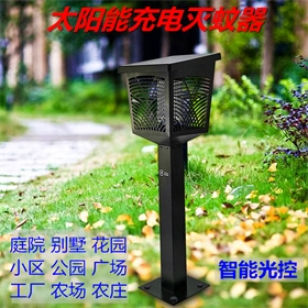 TA0102太阳能充电灭蚊灯户外防雨水花园广场小区捕抓杀害虫