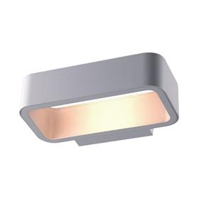 易秀光影系列ELS220壁灯