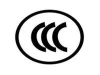 3C强制认证|灯具3C认证|LED灯具3C认证
