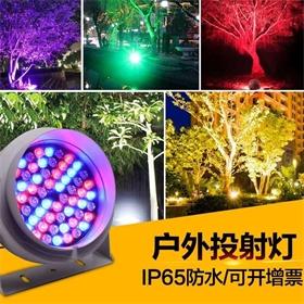 led投光灯射灯户外防水洗墙灯照树灯超亮强光室外绿化景观投射