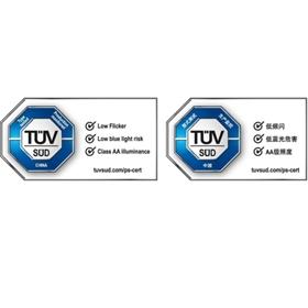 TüV南德中国认证标志