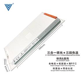 正远40W三合一调光三段色温美规直发光面板灯电源过认证低谐波