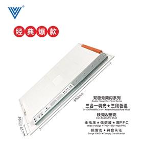 40W三合一调光双极无频闪美规直发光面板灯电源过认证低谐波