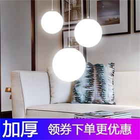 现代简约餐厅吊灯北欧不碎圆球创意个性卧室过道灯单头阳台灯具