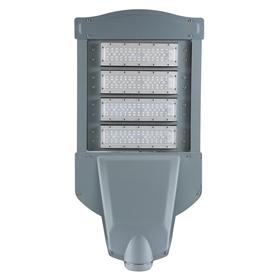 LED模组路灯头小区道路农村城市公路户外照明