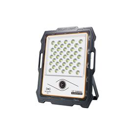 明匠光电  变形金刚太阳能智能监控投光灯MJ-DW901