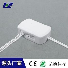 LED六孔分线盒led橱柜灯接线盒双色灯LED分线器轻奢极简