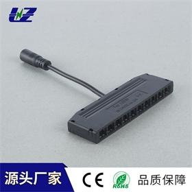 十孔LED分线盒橱柜灯杜邦接口极简家居定制一拖十led分线盒
