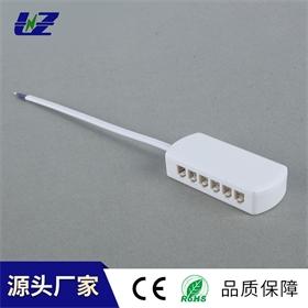 12孔LED分线盒橱柜灯极简全屋家居2510接口连接器联照