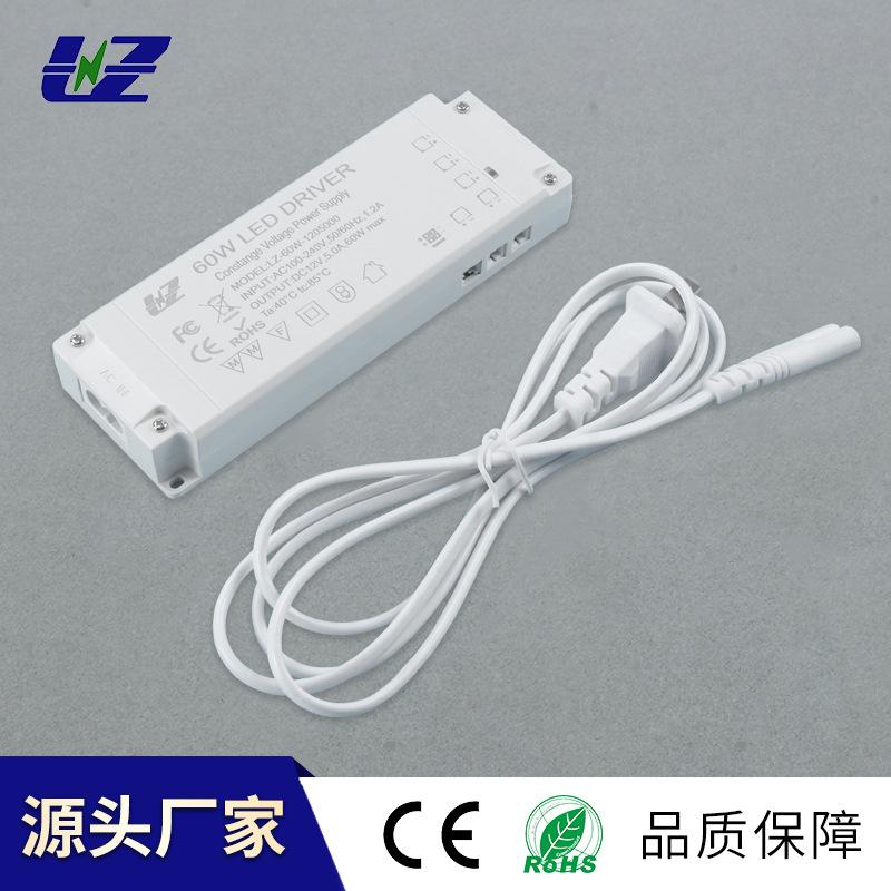 配件LED灯具变压器 LED驱动电源60W 极简家居橱柜灯