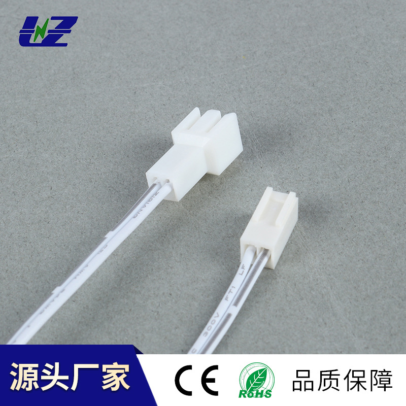 LED连接线2510橱柜灯轻奢极简全屋家居 LED延长线