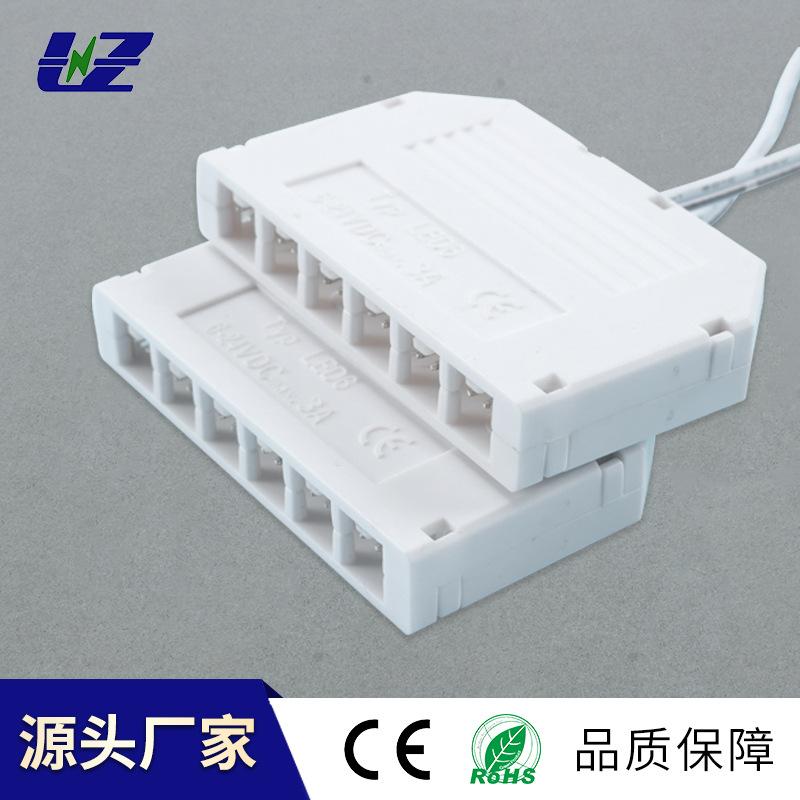 六孔分线盒2510接口分线器2.54接口通用LED六孔分线盒