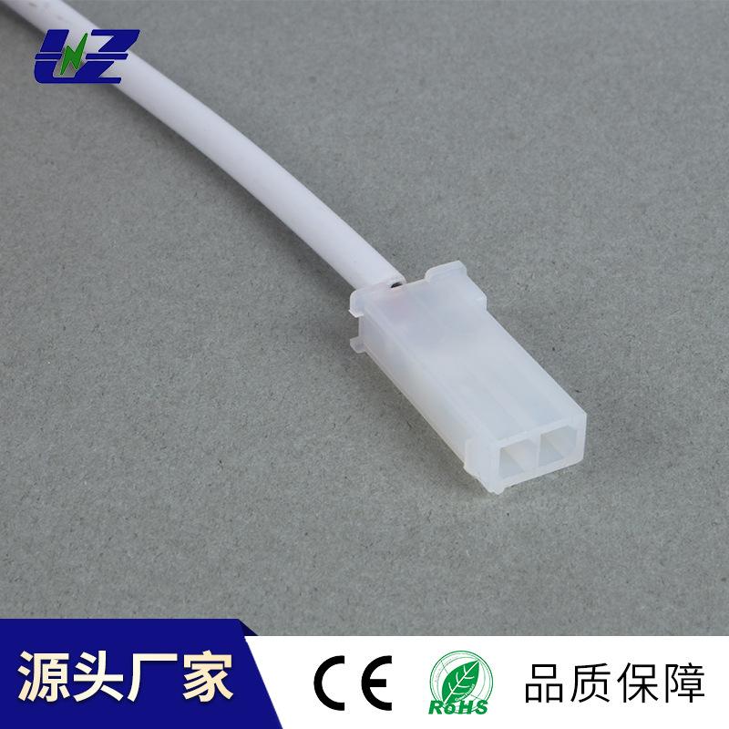 FL插头线LED驱动电源连接线AMP母插头线led连接线FL