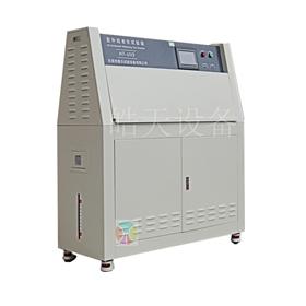 带温度紫外线老化试验机,电缆耐紫外线老化测试箱