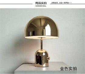 百顺照明-BS-404 轻奢欧式台灯