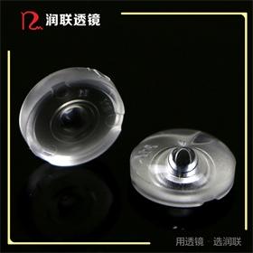厂家直销配2835灯珠直径11.5mm角度170度面板灯透镜