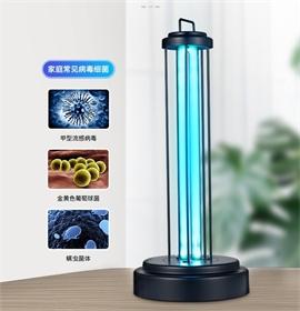 紫外线杀菌灯消毒灯UV便携杀菌灯