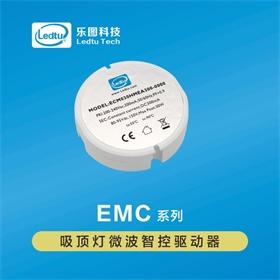 ECM系列 吸顶灯微波智控驱动器