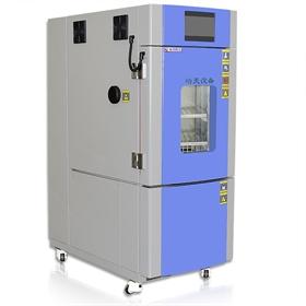 卤钨灯高低温试验箱低温低湿实验箱