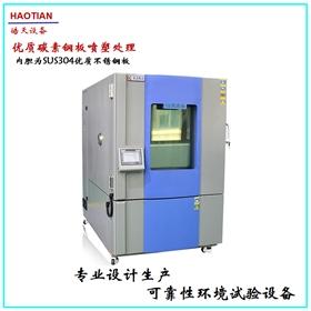 深圳THC-010PF恒温恒湿试验箱 LED检测仪器厂家供应