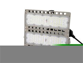 启阳 50W无线控制交流模块超薄IP65防水户外LED泛光灯