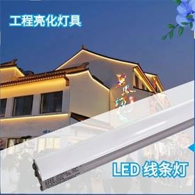 LED轮廓灯12W侧边出线