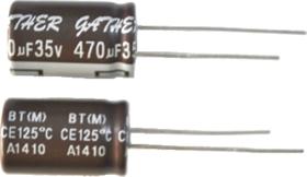 凯泽鑫 小型铝电解电容器
