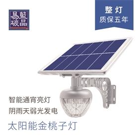 蓝晶易碳太阳能路灯一体化LED庭院灯金桃子灯庭院灯