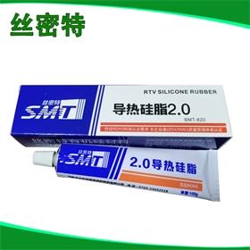 2.0灰色不干导热硅脂 现货大功率硅脂  散热膏 半导体散热