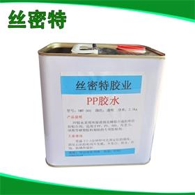 PP胶 透明强力塑料胶  球泡胶  奶白塑料胶 压克力胶