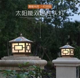 太阳能柱头灯家用室外花园别墅庭院灯户外防水门柱大门围墙门头灯