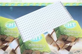 创辉特 面板灯铝基板 CHT1008