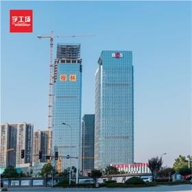 长沙银行玻璃幕墙 发光字工程