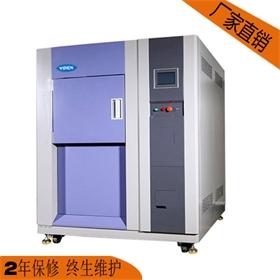 一品仪器  冷热冲击试验箱