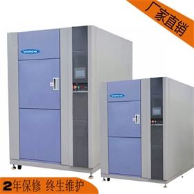 蓄温式冷热冲击试验箱