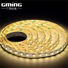 高亮低压灯带12V/24V5050RGBW灯彩色灯带柔性霓虹