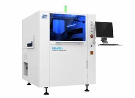 全自动智能印刷机GD450+