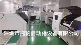 半圆形散热器(60W)/散热器专用回流焊/捷豹八温区/十温区
