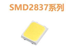 2837/4010/EMC3030