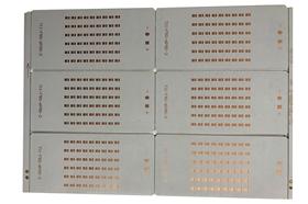 铝基板(投光灯)-1