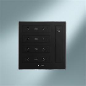 qubic调调智能全能9键开关遥控控制家用