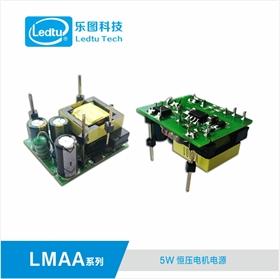 LMAA系列  5W恒压电机电源