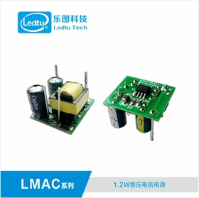 LMAC系列  1.2W恒压电机电源